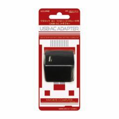 【即納】任天堂クラシックミニ用USB-ACアダプター クラシックミニファミコンへの給電に アローン ALG-CMUAK