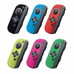ニンテンドー スイッチ ケース カバー Nintendo Switch専用 シリコンカバー ジョイコン用シリコンケース アローン ALG-NSSC