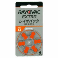 レイオバック 補聴器用空気電池 PR48(サイズ13)6粒入り無水銀 1.45V RAYOVAC -