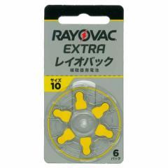 レイオバック 補聴器用空気電池 PR536(サイズ10)6粒入り無水銀 1.45V RAYOVAC -