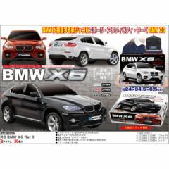 【正規ライセンス】フルファンクションラジオコントロールカー BMW X6 / ブラック ピーナッツ・クラブ AHR1734AA