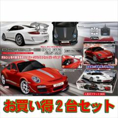 RC ポルシェ911 GT3 RS4.0 レッド・ホワイト 2台セット 4573468811878 4573468811854 ピーナッツクラブ AHR1753AARDWH