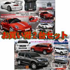RC ポルシェ911 GT3 RS4.0 レッド・TOYOTA LAND CRUISER PRADO flatII ホワイト 2台セット 4573468811878 4573468811137