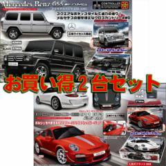 RC メルセデスベンツ G55 AMG ブラック・RC ポルシェ911 GT3 RS4.0 ブラック 2台セット 4573468811687 4573468811861 ピーナッツクラブ