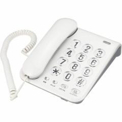 電話機 シンプルフォン ホワイト カシムラ NSS-07