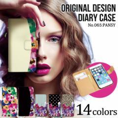 全機種対応 スマホケース 手帳 かわいい きれい クール iPhone7 iPhone6 SHV38 SCV33 SOV34 SO-04H SOL26 Xperia aquos デザイン
