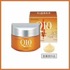 資生堂薬品Q10エクティブクリームN・30g コエンザイムQ10クリーム