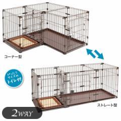 ペティオ トイレのしつけができる ドッグルームサークル 2Way 【小型犬用 中型犬用/ケージ】 cc-sgh