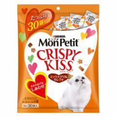 モンプチ クリスピーキッス ミックスグリル 90g(3g×30袋) 【モンプチ/キャットフード/ドライフード/猫のおやつ/ネスレ】