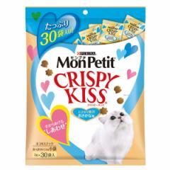 モンプチ クリスピーキッス 贅沢おさかな味 90g(3g×30袋) 【モンプチ/キャットフード/ドライフード/猫のおやつ/ネスレ】