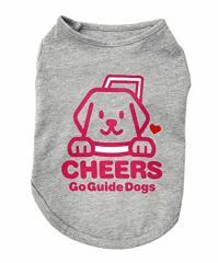 アスク チャリティTシャツC グレー 4号 【ドッグウェア/犬服・犬の服(洋服)/T-Shirt】【bulk】