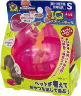 ドギーマン みえる!IQステップボール Sサイズ  【犬のおもちゃ/犬用おもちゃ】【犬用品/ペット・ペットグッズ/ペット用品/オモチャ】