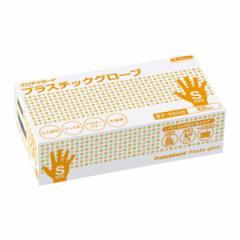 ○送料無料 プロテクガード プラスチックグローブ Sサイズ 100枚×10ボックス 11016
