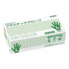 ○送料無料 プロテクガード プラスチックグローブ Lサイズ 100枚×10ボックス 11018