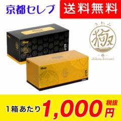 ○送料無料 クリネックス 至高 極×10箱 まとめ買い 71929