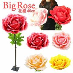 ●代引き不可 送料無料【jr-01】 50cmの 特大ジャンボ ローズブーケ (red・pink・yellow・white) 造花 93654