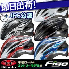 【5,400円以上で送料無料】OGK KABUTO ヘルメット...