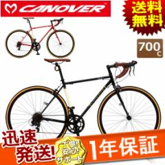 送料無料 ロードバイク CANOVER カノーバ— CAR-013 ORPHEUS(オルフェウス) 700C クロモリフレーム 自転車 シマノ16段変速 仏式