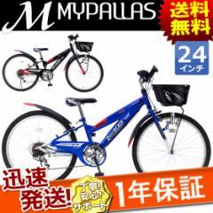 【送料無料】Mypallas マイパラス 子供用自転車 CTB ジュニアマウンテンバイク 24インチ 外装6段変速付き M-824Z 子供用自転車 自転車