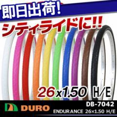 【5,400円以上で送料無料】MTB用シティタイヤ 1本 DURO DB-7042 ENDURANCE 26×1.50 H/E カラータイヤ 26インチ自転車用