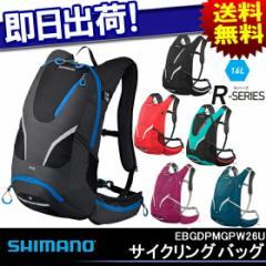 SHIMANO (シマノ)  R-16 サイクリングバック リュ...