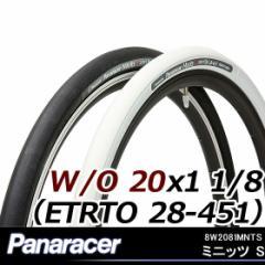【5,400円以上で送料無料】パナソニック ポリテクノロジー Panaracer パナレーサー 8W2081MNTS-Bミニッツ-S 自転車タイヤ スチールビ