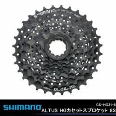 SHIMANO シマノ CS-HG31-8ALTUS HGカセットスプロケット 8S 8段変速 ギア 自転車 コンポーネント 自転車の九蔵