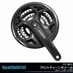 SHIMANO シマノ FC-M311 フロントチェーンホイール (チェーンガード付) (42/32/22T) (48/38/28T)ブラック 自転車の九蔵