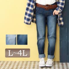 大きいサイズ レディース ロングパンツ ネイビー 紺 ブルー 青 ロング丈長め ズボン 定番 無地 M L LL 2L 3L 4L 9号 11号 13号 15号 17号