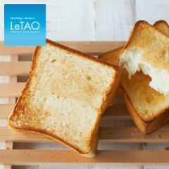 ルタオ 生クリーム食パン LeTAO 食パン ブレッド ...