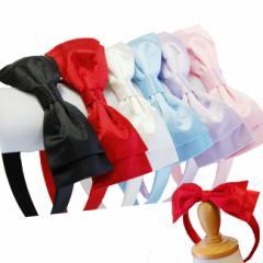 <みらくるツーウェイ・リボンカチューシャ>【衣装、仮装、子供、コスチューム、プリンセス、女の子】【カチューシャ リボン ヘア ヘア