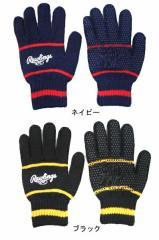 ローリングス野球・一般用ニットグローブ13A-161ネイビー、ブラック2014年秋冬一般用フリーサイズ