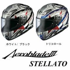 OGKカブト/AEROBLADE3 STELLATO(エアロブレード3 ...