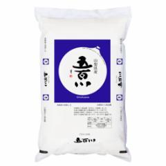 【送込】新ブランド米 28年産山梨県産「五百川」 白米5kgx1袋 無洗米加工-袋再利用