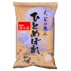 【送込】「特A」受賞 28年産山形県内陸産ひとめぼれ 白米10kgx1袋