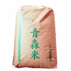 【送込】ねぶたが熱い!! 28年産青森県産まっしぐら 1等 白米-精米 約27kgx1 長期保存包装