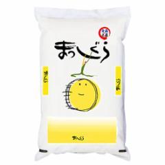 【送込】ねぶたが熱い!! 28年産青森県産まっしぐら 白米10kgx1袋