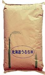 【送込】「特A」受賞 28年産北海道産ゆめぴりか 1等 白米(玄米精米) 約26kgx1袋