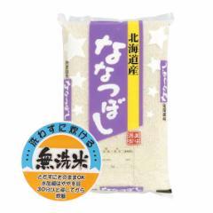 【月得】 「特A」連続受賞 無洗米 28年産北海道産ななつぼし 白米5kgx1袋
