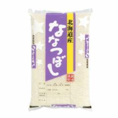 【送込】「特A」受賞 28年産北海道産ななつぼし 玄米5kgx1袋