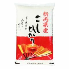 【送込】「特A」受賞 越後の米 28年産新潟県産コシヒカリ 白米5kgx1袋