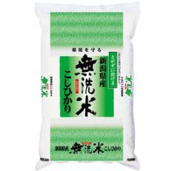 【送込】「特A」受賞 28年産 無洗米 新潟県産コシヒカリ 白米2kgx1袋
