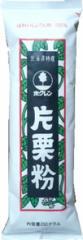 ホクレン 片栗粉 250g