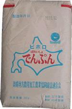【送込】ホクレン ビホロ 馬鈴しょ 澱粉 でんぷん 25kg