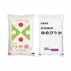 【送込】28年産米の食べ比べセット 北海道産ゆめぴりか 山形県産つや姫 各2kgずつ贈答用化粧箱入り