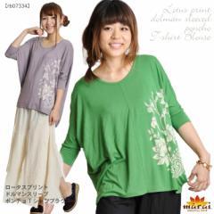 ロータスプリントドルマンスリーブポンチョTシャツブラウス[アジアンファッション エスニック]rb07334