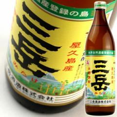 【三岳酒造】 三岳(みたけ) 25度 900ml 【...