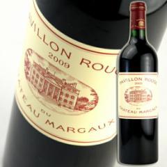 パヴィヨン ルージュ ド シャトー マルゴー[2009]750ml・赤PAVILLON ROUGE de Ch.MARGAUX