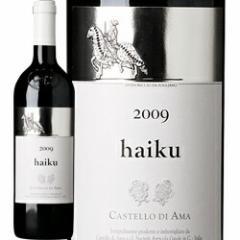 【カステロ ディ アマ】 ハイク haiku [2009] 750ml 赤 【CASTELLO DI AMA】 haiku