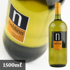 【ネブリナ】 シャルドネ マグナムボトル 1500ml・白